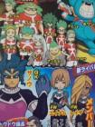 Scan de Inazuma Eleven Go 2 Chrono Stone : Brasier / Tonnerre sur 3DS