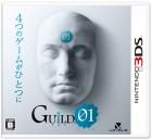 Boîte JAP de Guild 01 sur 3DS