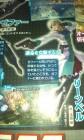 Scan de Sega