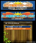 Screenshots de Dragon Quest Monsters : Terry's Wonderland 3D sur 3DS