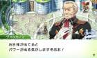 Screenshots de Natsume