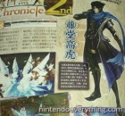 Scan de Samurai Warriors Chronicles 2nd sur 3DS