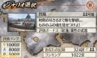 Screenshots de Samurai Warriors Chronicles 2nd sur 3DS