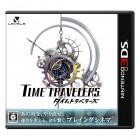 Boîte JAP de Time Travelers sur 3DS