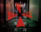 Photos de Resident Evil (saga)