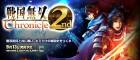 Capture de site web de Samurai Warriors Chronicles 2nd sur 3DS