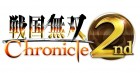 Logo de Samurai Warriors Chronicles 2nd sur 3DS
