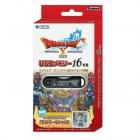 Boîte JAP de Dragon Quest X sur Wii
