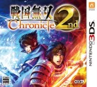 Boîte JAP de Samurai Warriors Chronicles 2nd sur 3DS