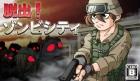 Artworks de Escape! Zombie City sur 3DS