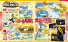 Scan de NEW Super Mario Bros. 2 sur 3DS