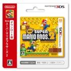 Boîte JAP de NEW Super Mario Bros. 2 sur 3DS
