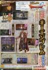 de Dragon Quest X sur Wii