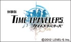 Logo de Time Travelers sur 3DS