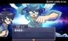 Screenshots de Little Battlers eXperience sur 3DS