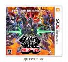 Boîte JAP de Little Battlers eXperience sur 3DS