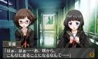 Screenshots de Kyuukousha no Shoujo sur 3DS
