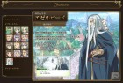 Capture de site web de Rune Factory 4 sur 3DS