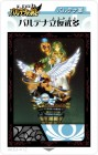 Photos de Kid Icarus : Uprising sur 3DS