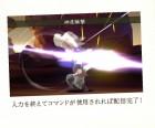 Capture de site web de Bravely Default : Where the Fairy Flies sur 3DS