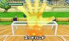 Screenshots de Inazuma Eleven 1, 2, 3 - The Legend of Mamoru Endo sur 3DS