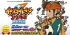 Capture de site web de Inazuma Eleven 1, 2, 3 - The Legend of Mamoru Endo sur 3DS