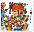Boîte JAP de Inazuma Eleven 1, 2, 3 - The Legend of Mamoru Endo sur 3DS
