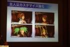Photos de Samurai Warriors Chronicles 2nd sur 3DS