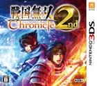 Boîte JAP de Samurai Warriors Chronicles 2nd sur 3DS