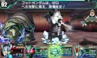 Screenshots de Lost Heroes sur 3DS