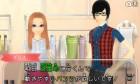 Screenshots de Nintendo présente : La Nouvelle Maison du Style sur 3DS