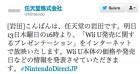 Capture de site web de Satoru