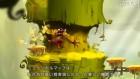 Capture de site web de Lancement Wii U japonais