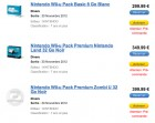 Capture de site web de Lancement Wii U européen