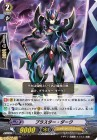 Artworks de Cardfight!! Vanguard - Ride to Victory sur 3DS