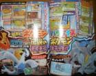 Scan de Pokémon Donjon Mystère : les Portes de l'Infini sur 3DS