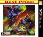Boîte JAP de Monster Hunter 3G sur 3DS