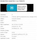 Capture de site web de Monster Hunter 3 Ultimate sur 3DS