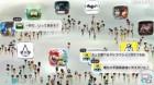 Capture de site web de NEW Super Mario Bros. U sur WiiU