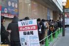 Screenshots de Lancement Wii U japonais