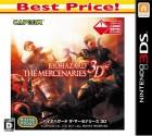 Boîte JAP de Resident Evil : The Mercenaries 3D sur 3DS