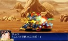 Screenshots de Super Robot Taisen UX sur 3DS