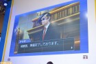 Photos de Phoenix Wright : Ace Attorney - Dual Destinies sur 3DS