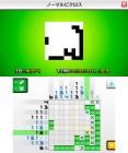 Screenshots de Picross e2 sur 3DS