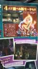 Scan de Luigi's Mansion 2 sur 3DS