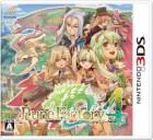 Boîte JAP de Rune Factory 4 sur 3DS