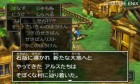 Screenshots de Dragon Quest VII sur 3DS