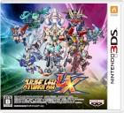 Boîte JAP de Super Robot Taisen UX sur 3DS