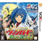 Boîte JAP de Cardfight!! Vanguard - Ride to Victory sur 3DS