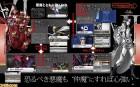 Scan de Shin Megami Tensei IV sur 3DS